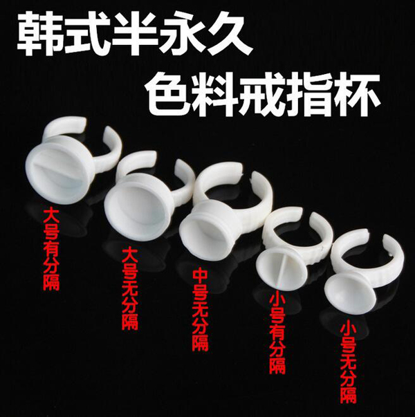Permanent makeup ink cap ring S/M/L